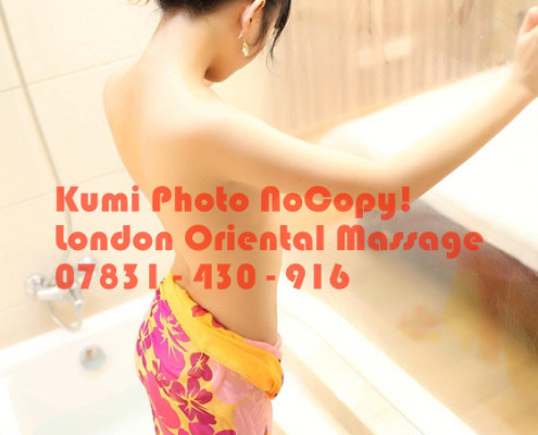 kumi erotic massage